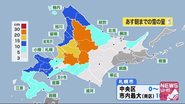 札幌 区 天気 中央